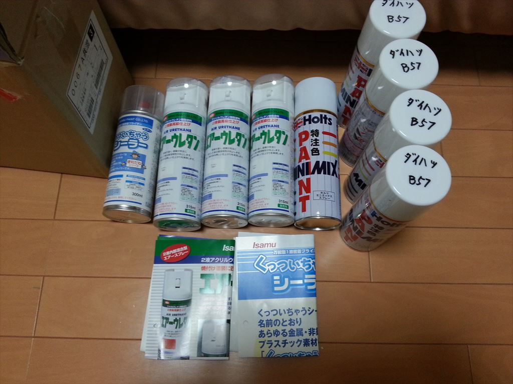 http://yanaso.lolipop.jp/ESSE/blog/2013/07/24/20130724_213317.jpg