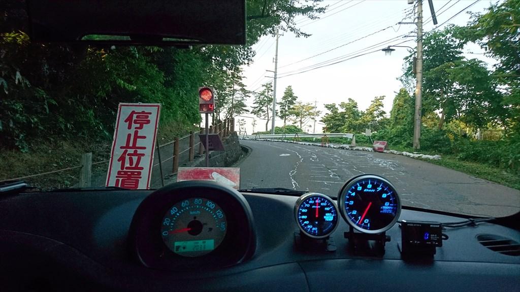 http://yanaso.lolipop.jp/ESSE/blog/2017/07/27/DSC_0021.jpg