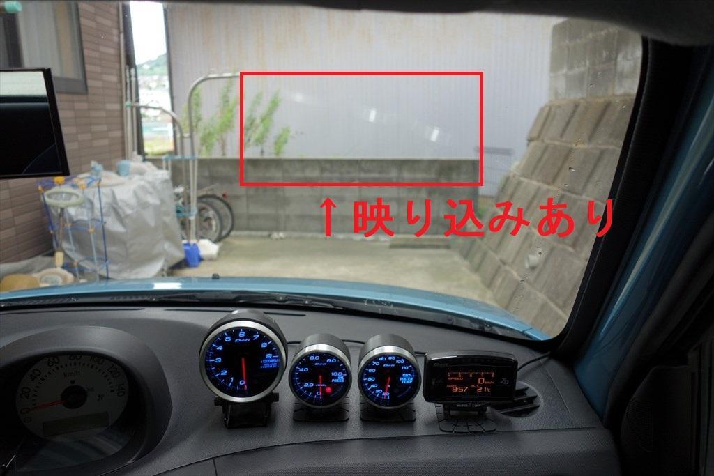 http://yanaso.lolipop.jp/ESSE/blog/2017/09/16/DSC03074.jpg