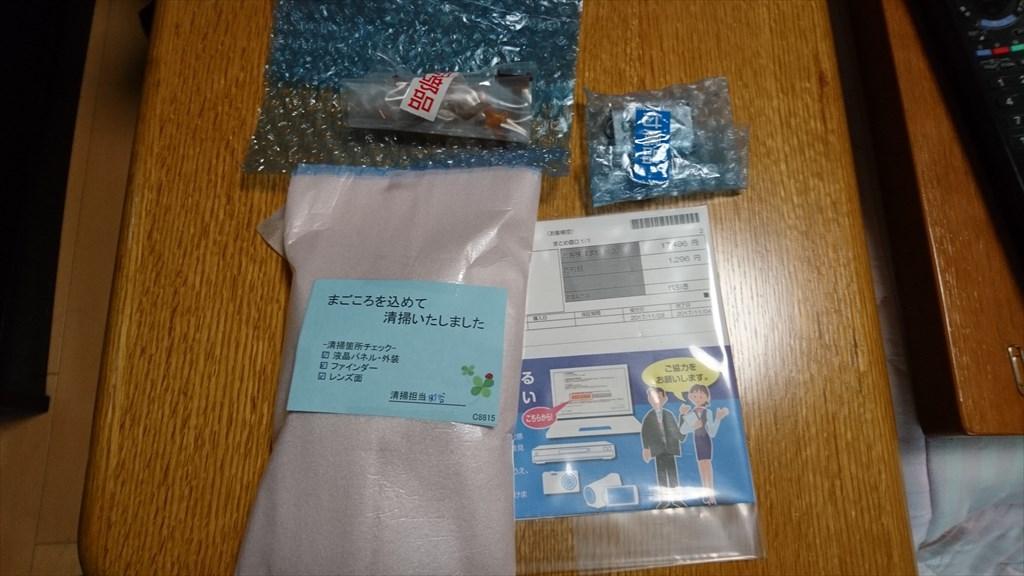 http://yanaso.lolipop.jp/ESSE/blog/2017/11/05/DSC_0050.jpg
