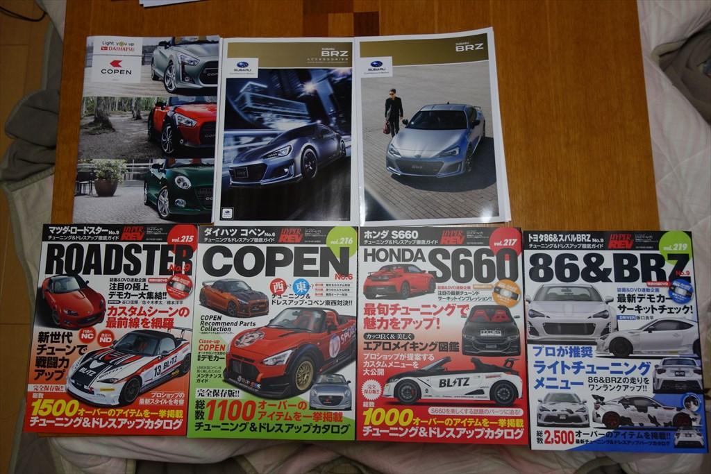 http://yanaso.lolipop.jp/ESSE/blog/2017/12/30/DSC03206.jpg