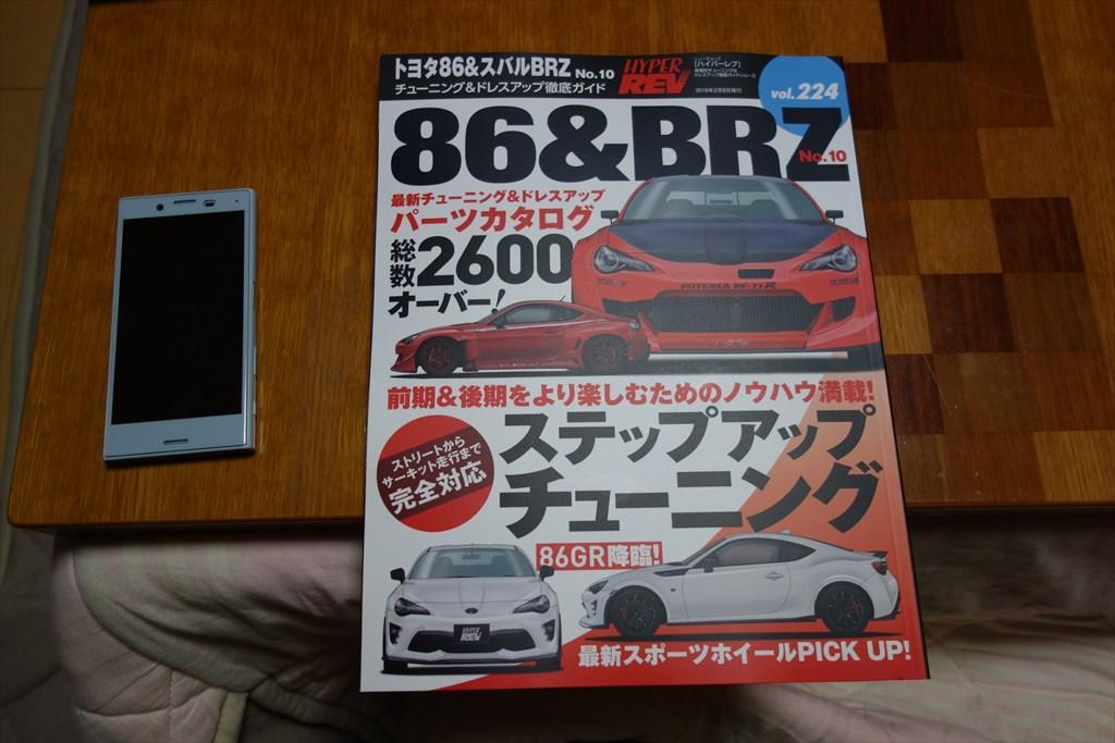http://yanaso.lolipop.jp/ESSE/blog/2017/12/30/DSC03207.jpg