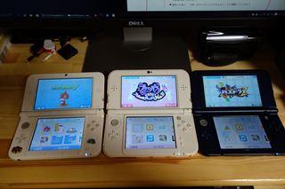 3DS 3台