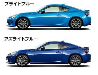 86_blue.jpg