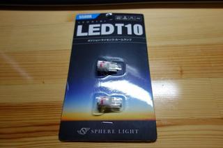 レオニード LED T10
