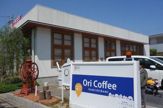 Ori Coffee