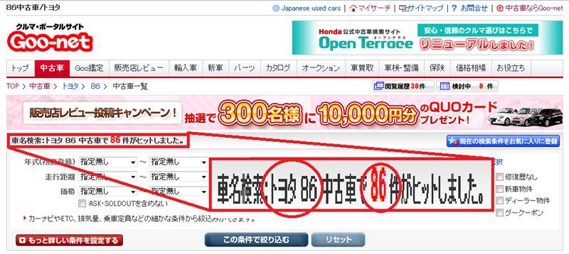 http://yanaso.lolipop.jp/MARCH/blog/2012-12-22.jpg