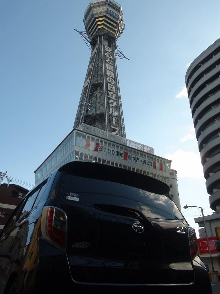 http://yanaso.lolipop.jp/MARCH/blog/2012/08/12/DSC03126.jpg