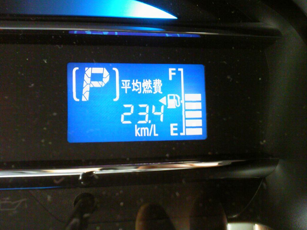 http://yanaso.lolipop.jp/MARCH/blog/2012/08/12/DVC00060.jpg