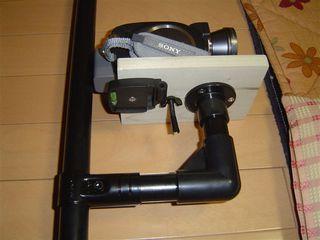 カメラ固定台