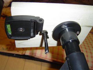 カメラ固定部の裏アップ