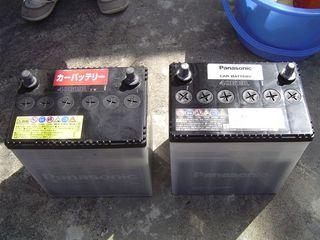 [IMG]バッテリー比較