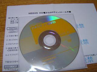 FAST DVD カタログ