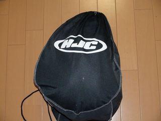 ヘルメット袋