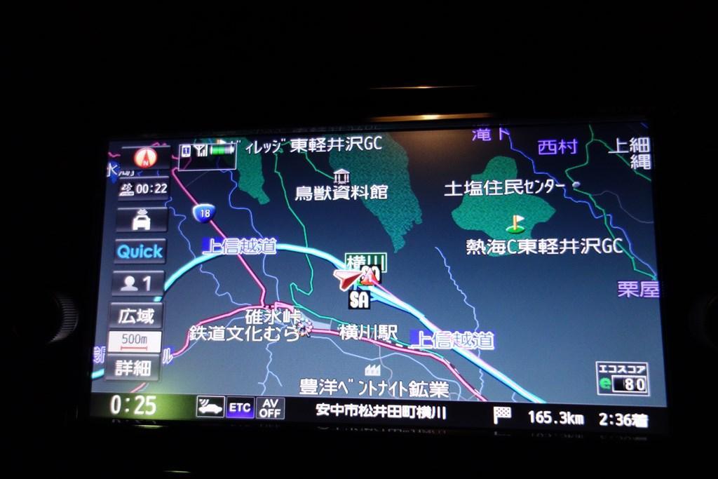http://yanaso.lolipop.jp/NOTE_E12/blog/2018/07/30/DSC04042.jpg