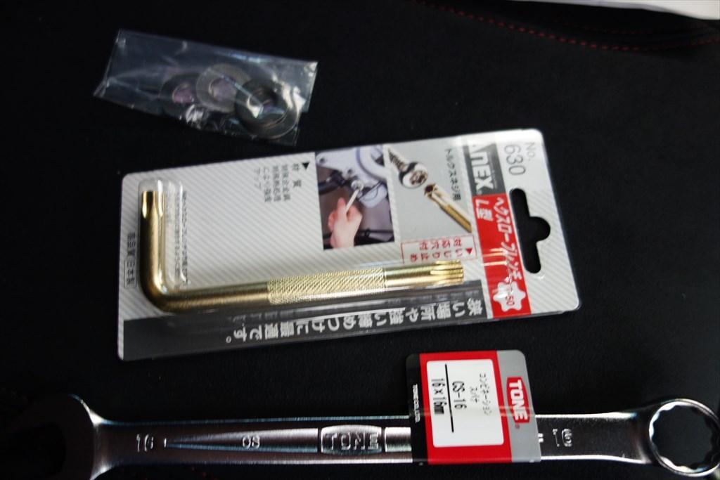 http://yanaso.lolipop.jp/NOTE_E12/blog/2018/07/31/DSC04422.jpg
