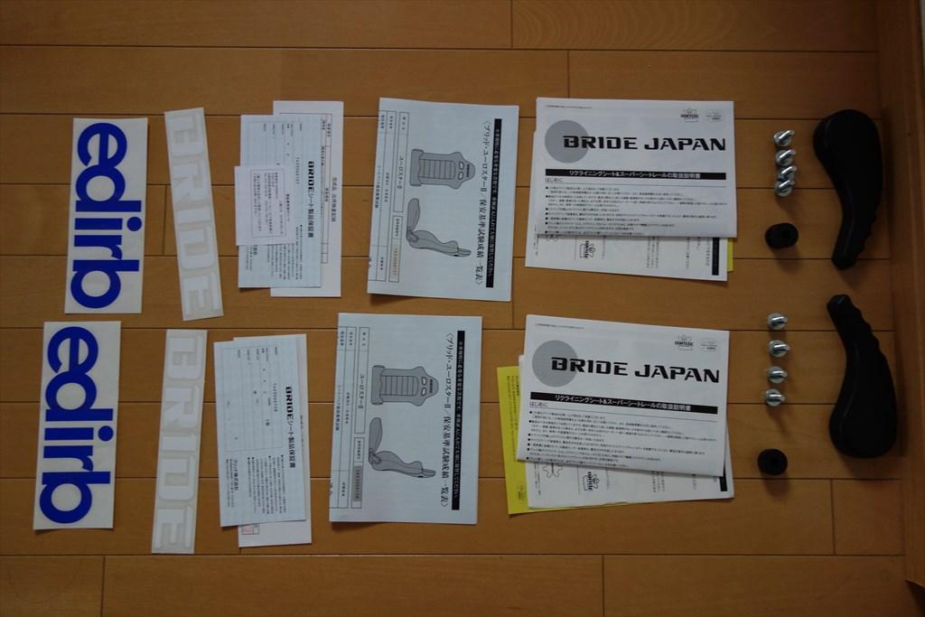 http://yanaso.lolipop.jp/NOTE_E12/blog/2018/08/11/DSC04521.jpg
