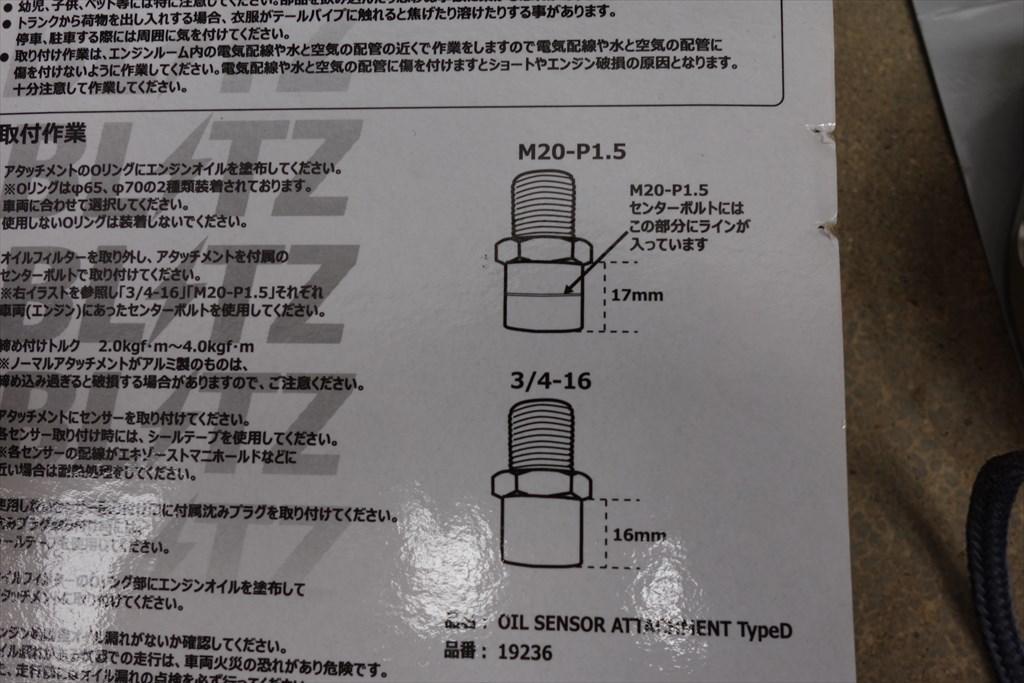 http://yanaso.lolipop.jp/NOTE_E12/blog/2018/08/16/DSC04727.jpg