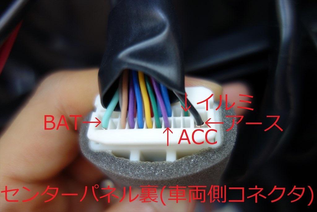 http://yanaso.lolipop.jp/NOTE_E12/blog/2018/08/18/DSC04656.jpg