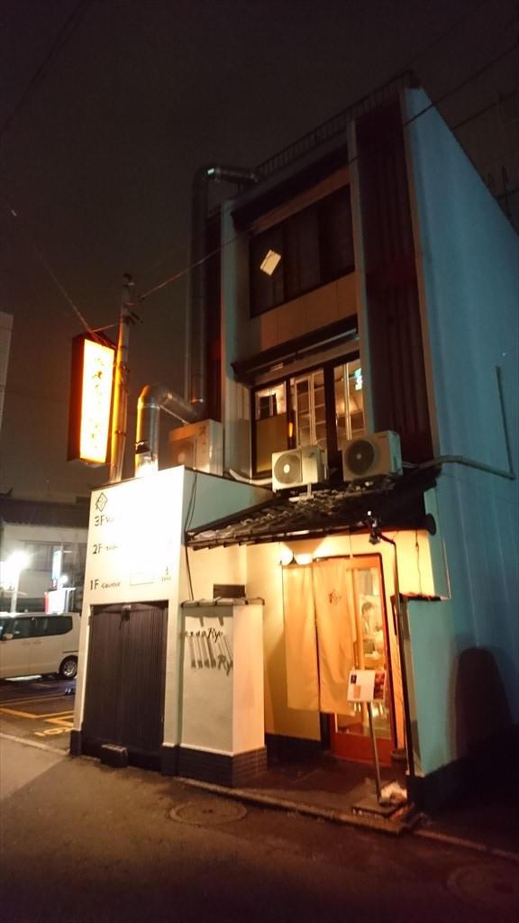http://yanaso.lolipop.jp/NOTE_E12/blog/2018/12/10/DSC_0212.jpg