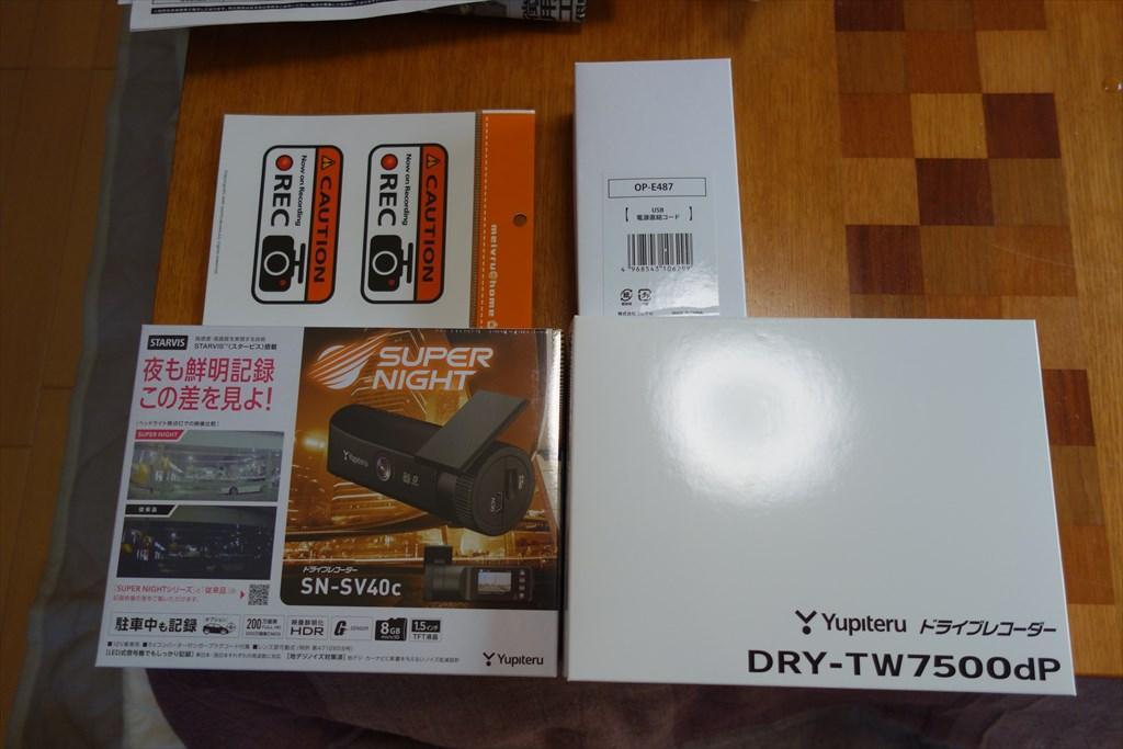 http://yanaso.lolipop.jp/NOTE_E12/blog/2019/02/17/DSC05842.jpg