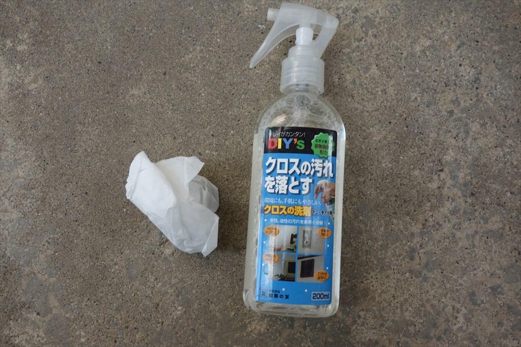 http://yanaso.lolipop.jp/NOTE_E12/blog/2019/02/17/DSC05892.jpg