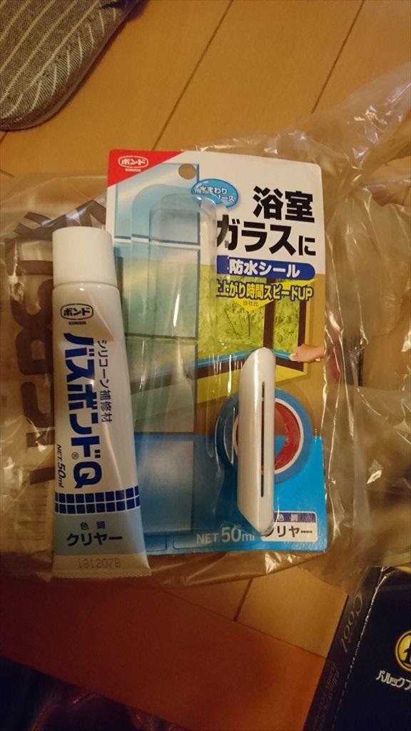 http://yanaso.lolipop.jp/NOTE_E12/blog/2019/02/17/DSC_0238.jpg