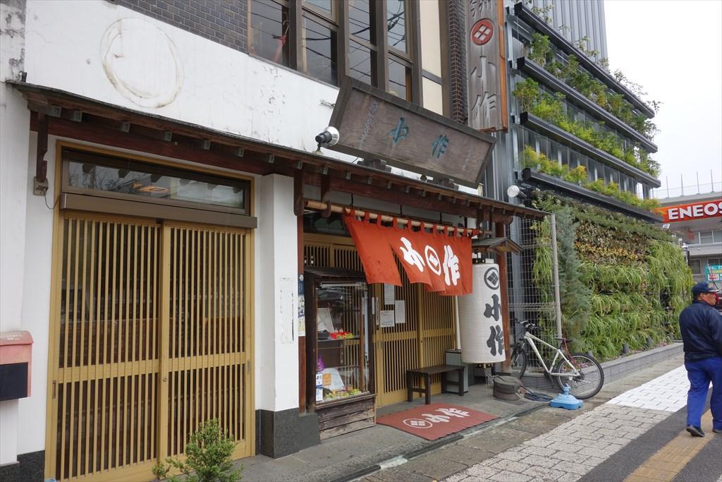 http://yanaso.lolipop.jp/NOTE_E12/blog/2019/04/30/DSC06175.jpg