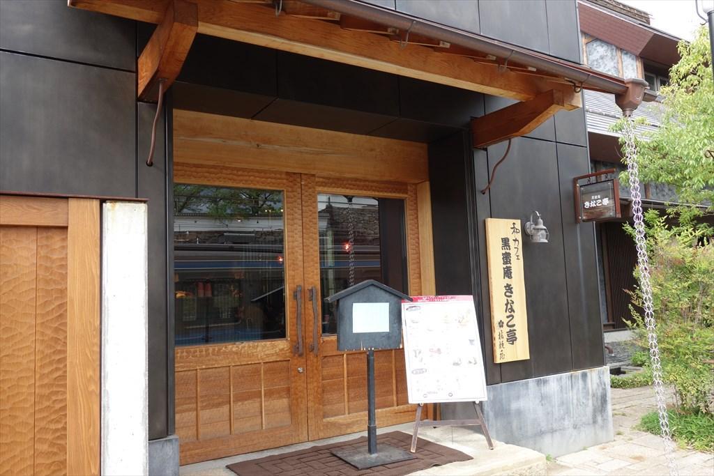 http://yanaso.lolipop.jp/NOTE_E12/blog/2019/04/30/DSC06228.jpg