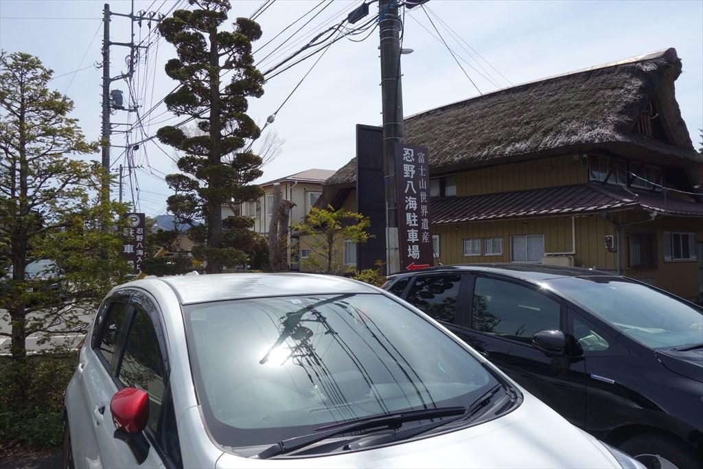 http://yanaso.lolipop.jp/NOTE_E12/blog/2019/04/30/DSC06320.jpg