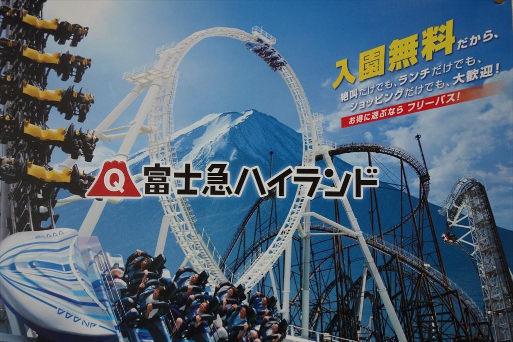 http://yanaso.lolipop.jp/NOTE_E12/blog/2019/04/30/DSC06356.jpg