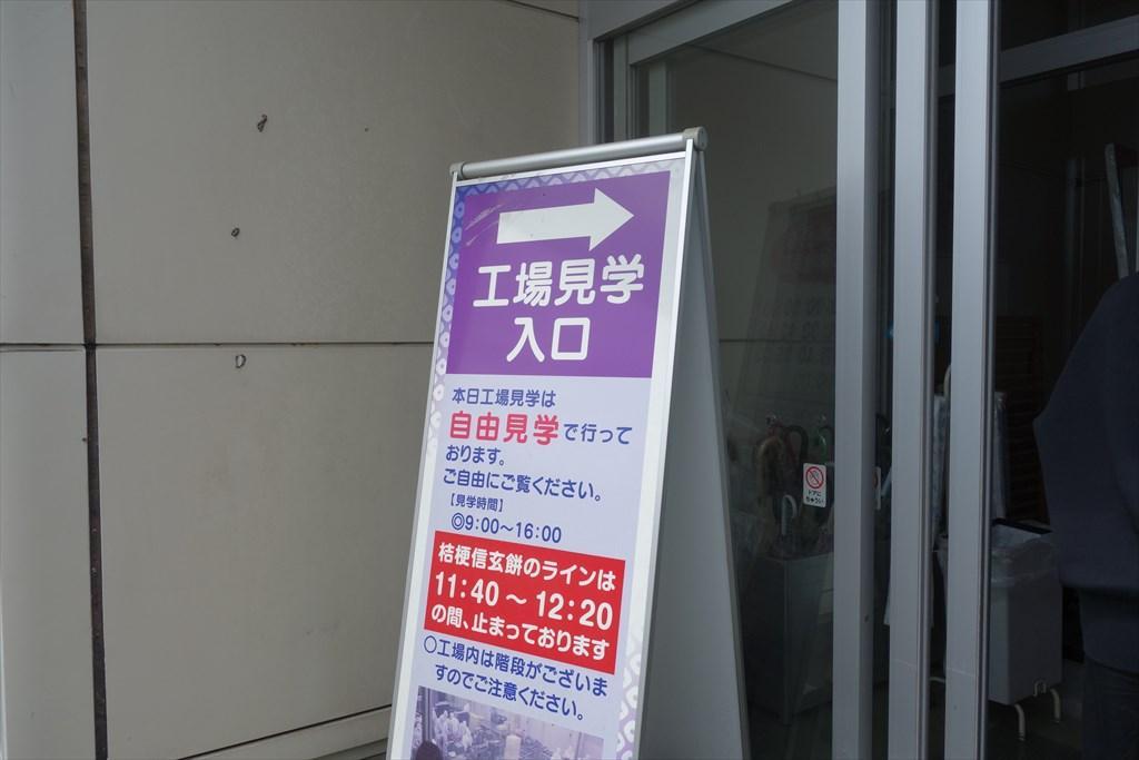 http://yanaso.lolipop.jp/NOTE_E12/blog/2019/04/30/DSC06434.jpg