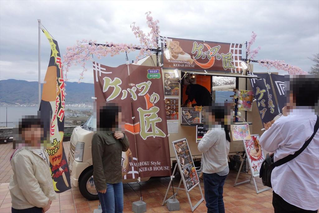 http://yanaso.lolipop.jp/NOTE_E12/blog/2019/04/30/DSC06454.jpg