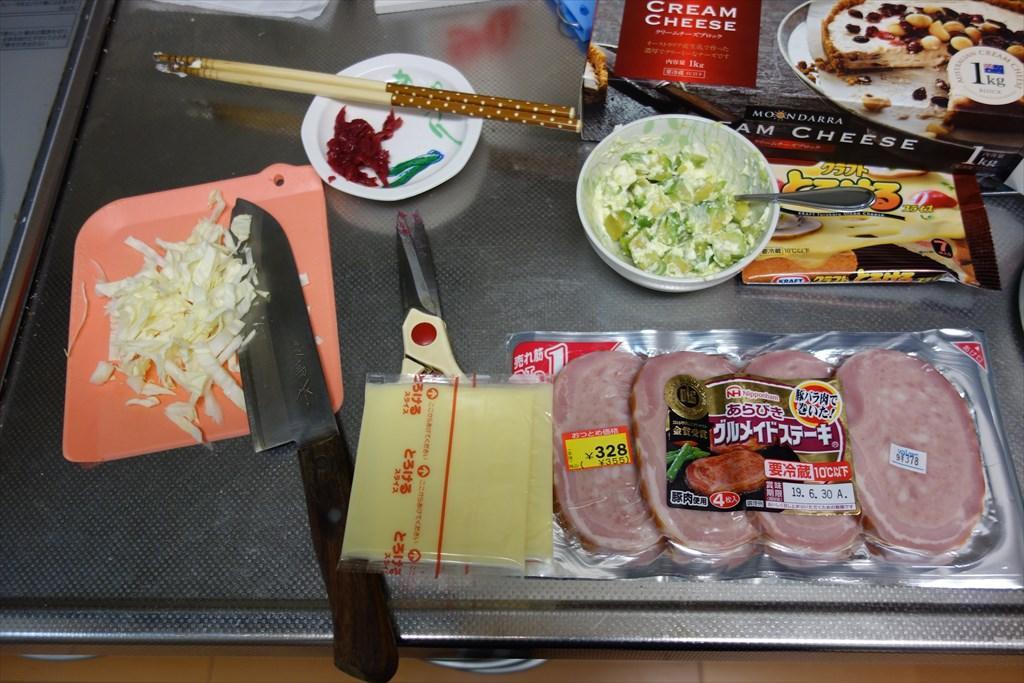 http://yanaso.lolipop.jp/NOTE_E12/blog/2019/06/30/DSC06668.jpg