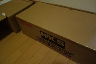 [IMG]HKS箱