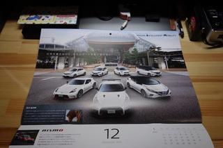 日産カレンダー