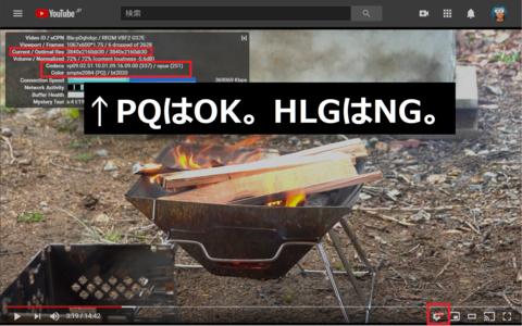 hdr_pq.png
