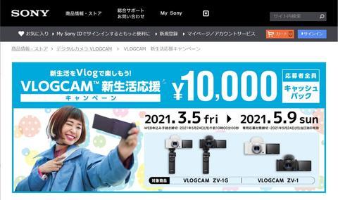 zv1_campaign.jpg