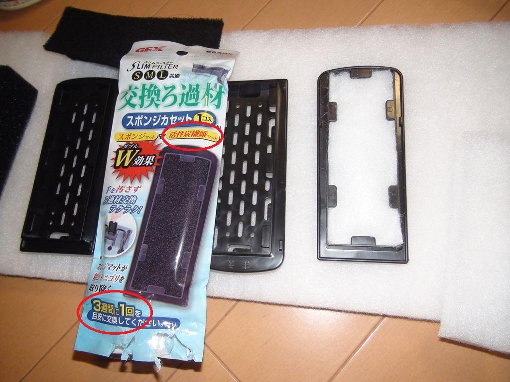 http://yanaso.lolipop.jp/aqua/2012/05/29/DSC02821.jpg